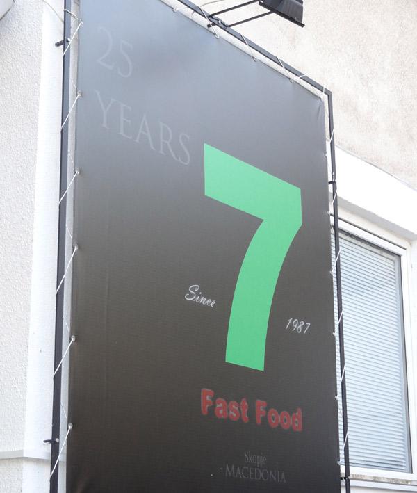 fastfood_centar_03