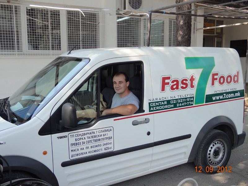 fastfood_rabotilnica_02